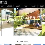 "<span class=""title"">suntake.co.jp</span>"